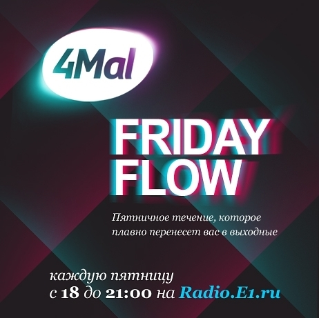Evgeny Svalov (4Mal) / Friday Flow 086 on Radio.E1.ru (23.09.2011)