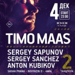 4Mal Warm-Up DJ-set for Timo Maas 04.12.2015