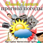 Cloud Testers (Weather Forecast 125) — Evgeny Svalov (4Mal) Interview (26.02.2016)