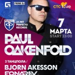 Paul Oakenfold, 4Mal, Bjorn Akesson 07.03.2016 Line-Up
