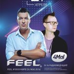 DJ Feel (Transmission, Saint Petersburg), Evgeny Svalov (4Mal) 21.04.2018 Custom Club Miass