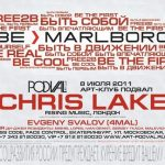 Evgeny Svalov (4Mal) to play a warm-up DJ-set for Chris Lake at art-club Podval