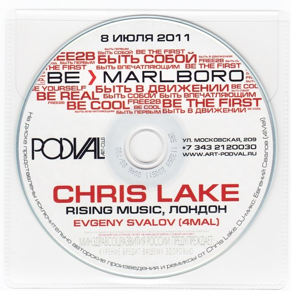 Be Marlboro pres. Best of Chris Lake (Promo CD) compiled and mixed by Evgeny Svalov (4Mal) for art-club Podval