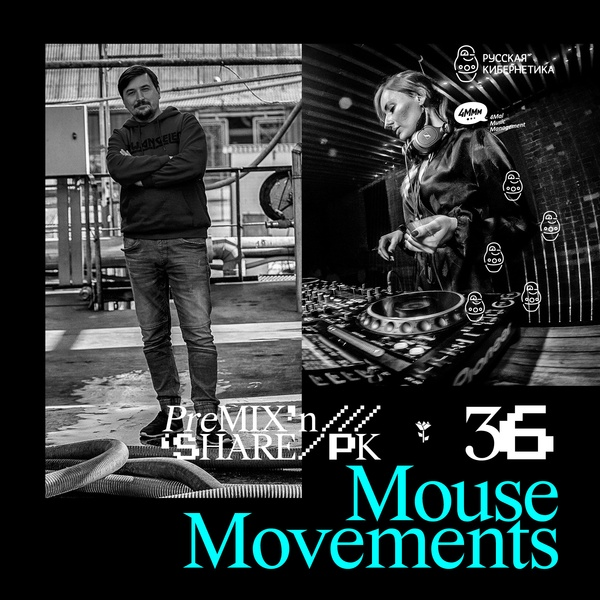 VK интервью-подкаст 036: Mouse Movements (Jenya BIRD & Paul Formatick)